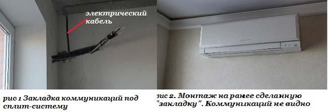 montaz_zakladka1.jpg